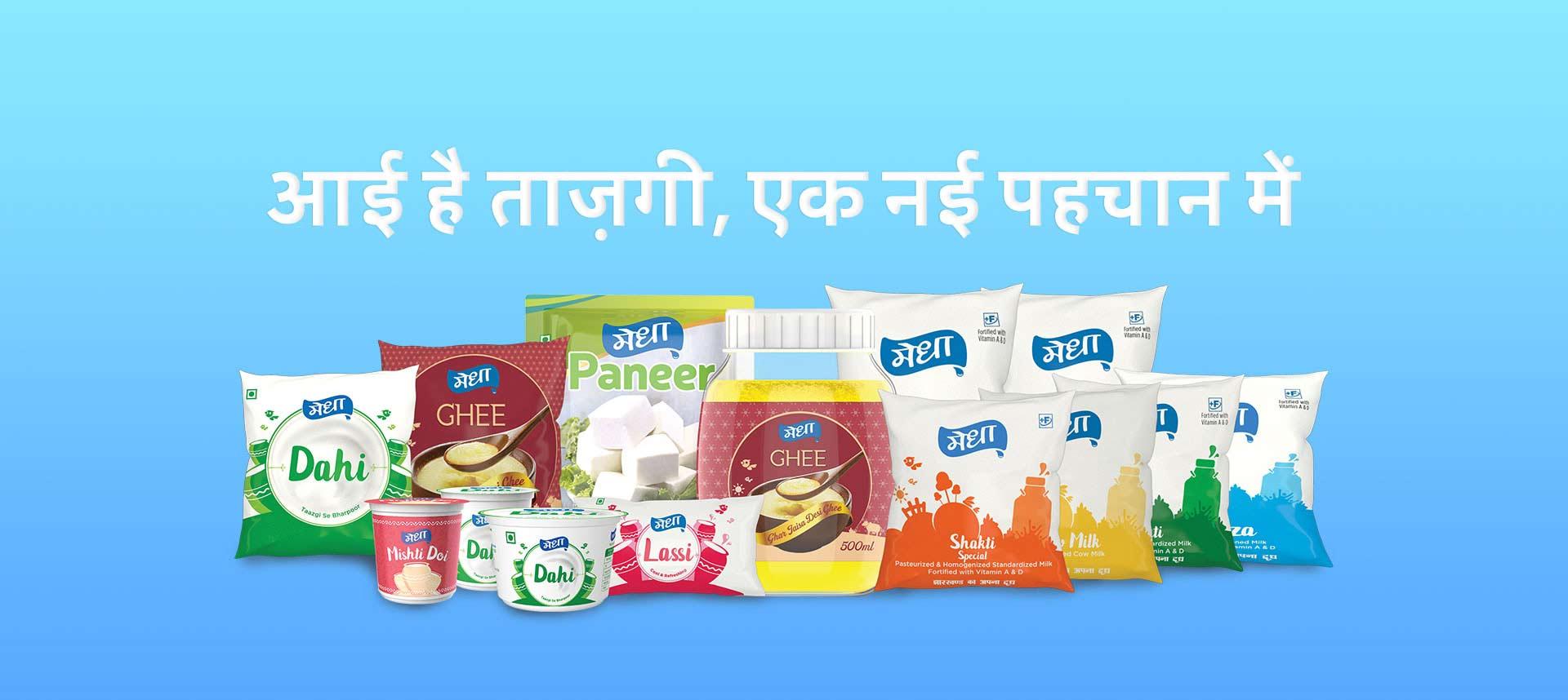 Medha Milk Products Range